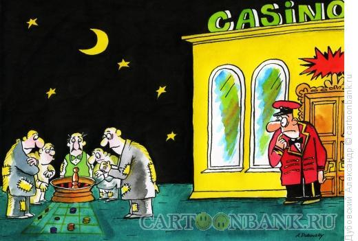 Карикатура: Казино, Дубовский Александр