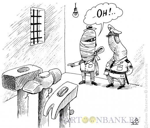 Карикатура: Опознание, Дубинин Валентин