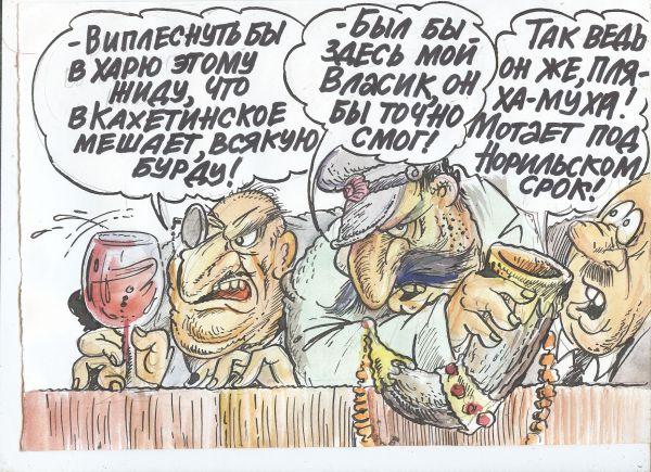 Карикатура: пиры Валтасра, Бауржан Избасаров