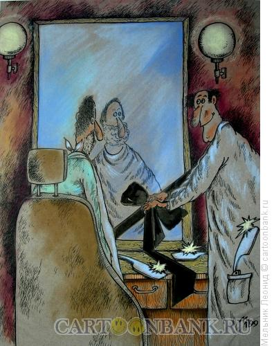 Карикатура: Подготовка к бритью, Мельник Леонид