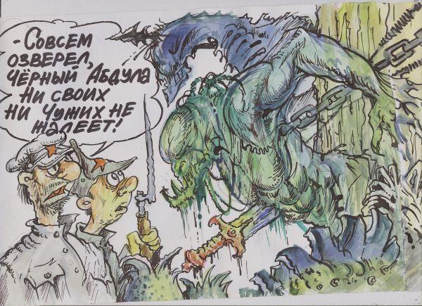 Карикатура: Хищник против Абдулы, Бауржан Избасаров