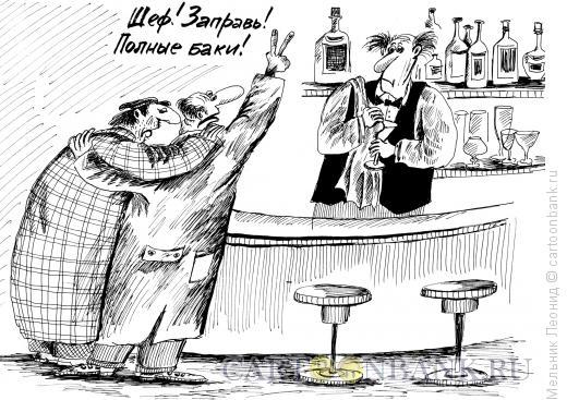 Карикатура: На заправке, Мельник Леонид