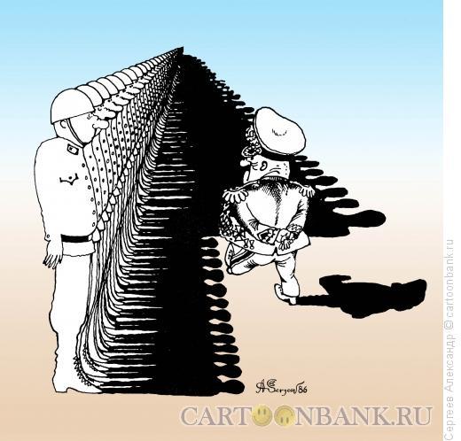 Карикатура: Построение, Сергеев Александр