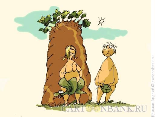 Карикатура: Ева и змей, Климов Андрей