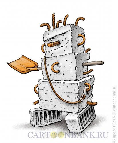 Карикатура: Бетоновик, Андросов Глеб