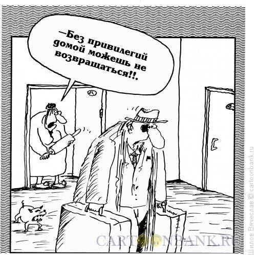 Карикатура: Приказ, Шилов Вячеслав
