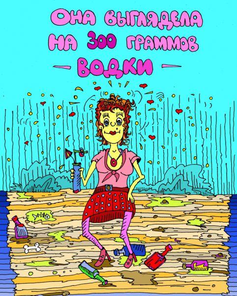 Карикатура: еще 100 грамм и будет мисс мира!, leon2008