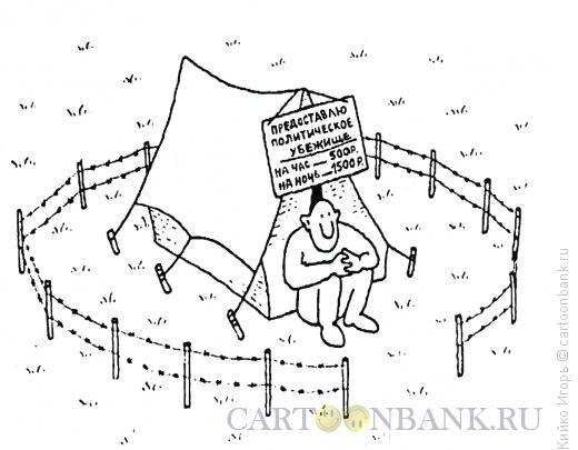 Карикатура: Приработок, Кийко Игорь