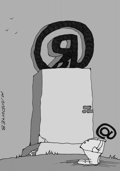 Карикатура: Я, Михаил ларичев