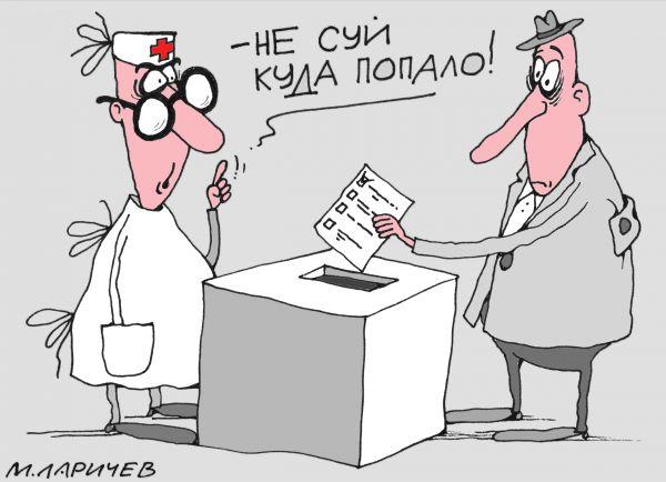 Карикатура: Куда попало, Михаил ларичев