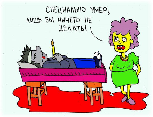 Карикатура: никуда не скрыться..., leon2008