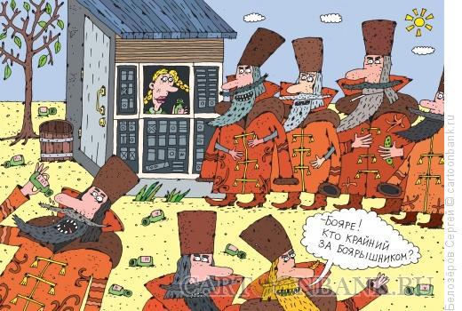 Карикатура: Очередь, Белозёров Сергей