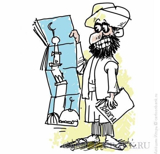 Карикатура: религиозные запреты, Алёшин Игорь