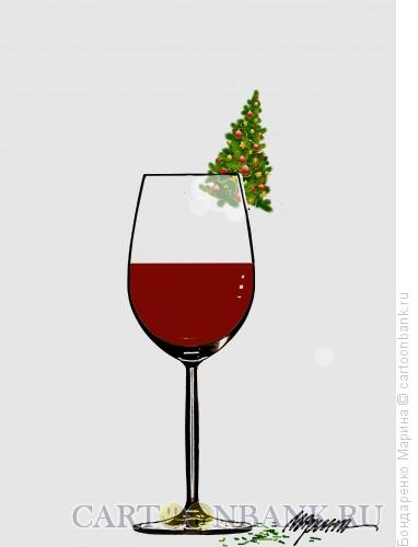Карикатура: Вино и Елка, Бондаренко Марина