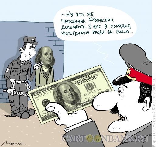 Карикатура: Задержание, Воронцов Николай