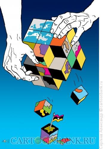 Карикатура: Геополитика и Европа, Сергеев Александр