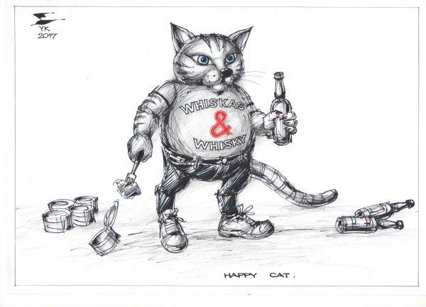 Карикатура: Счастливый кот ., Юрий Косарев
