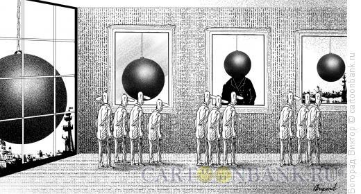 Карикатура: Искусство и жизнь, Богорад Виктор