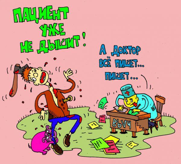 Карикатура: у каждого свои недостатки., leon2008