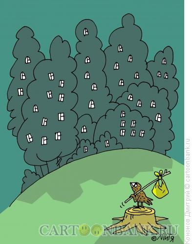 Карикатура: дом родной, Кононов Дмитрий