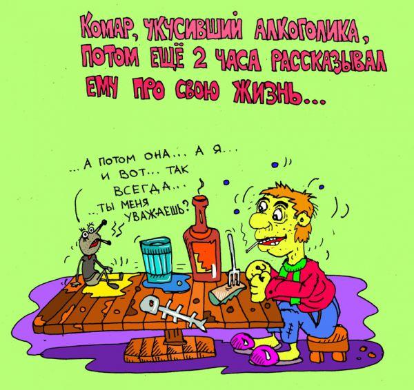 Карикатура: собутыльники - они везде..., leon2008