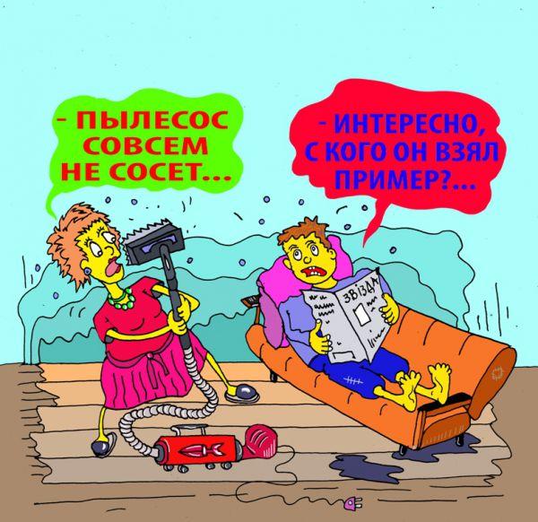 Карикатура: когда не к чему придраться, leon2008