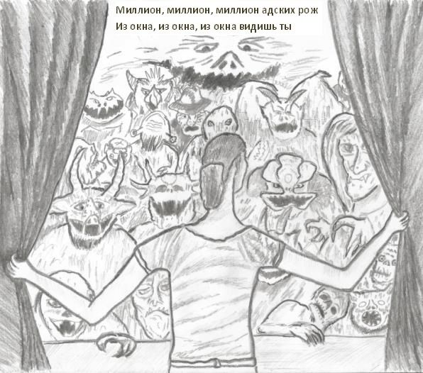 Карикатура: Конец света, Шварценголд