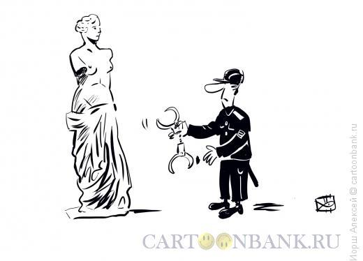 Карикатура: Венера, Иорш Алексей