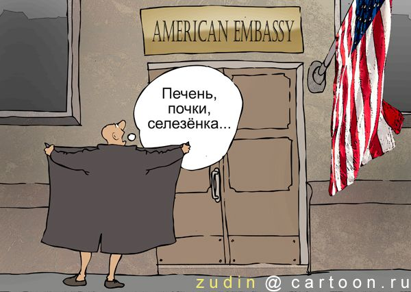 Карикатура: Биоматериалы, Александр Зудин