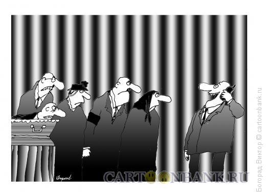 Карикатура: Мобильник и церемония, Богорад Виктор