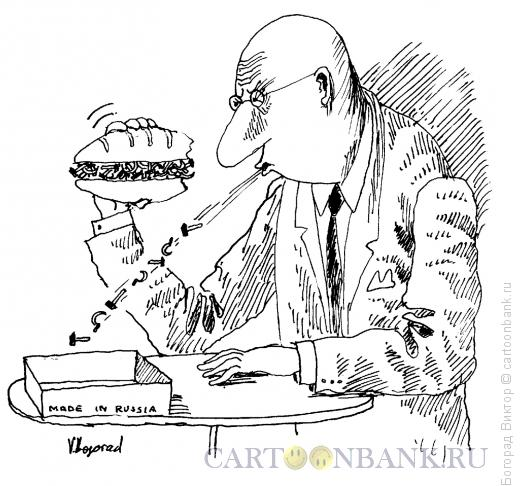 Карикатура: Made in Russia, Богорад Виктор