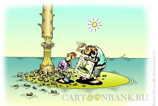 Карикатура: Юный мастер, Кийко Игорь
