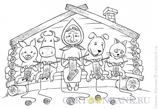 Карикатура: На завалинке, Смагин Максим