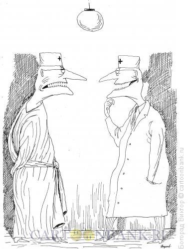 Карикатура: Врач и пациент, Богорад Виктор