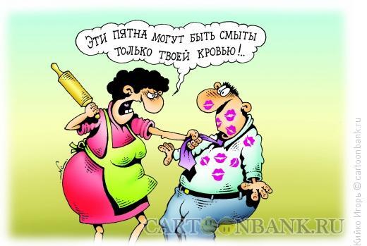 Карикатура: Пятна, Кийко Игорь