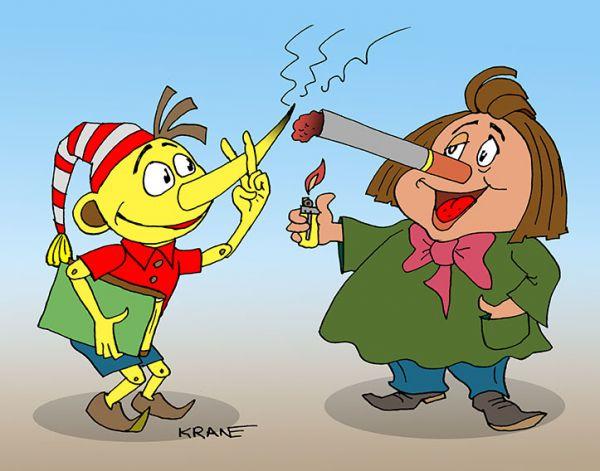 Карикатура: Все самые лучшие сигареты детям, Евгений Кран