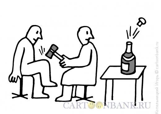 Карикатура: бить по колену, Копельницкий Игорь
