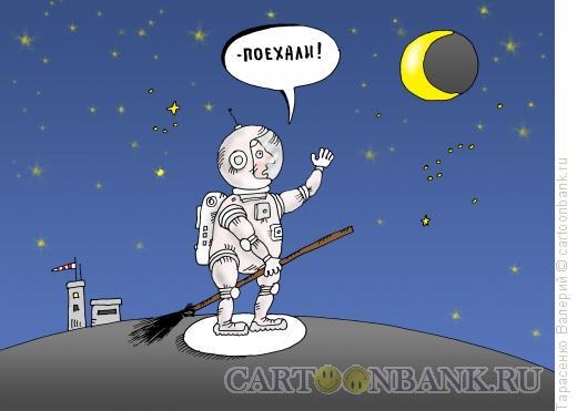 Карикатура: Ключ на старт, Тарасенко Валерий