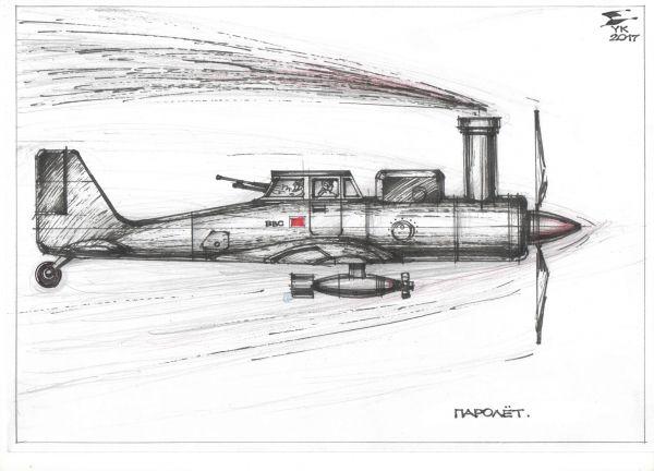 Карикатура: Паролет ., Юрий Косарев