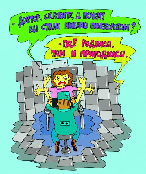 Карикатура: этим все сказано, leon2008