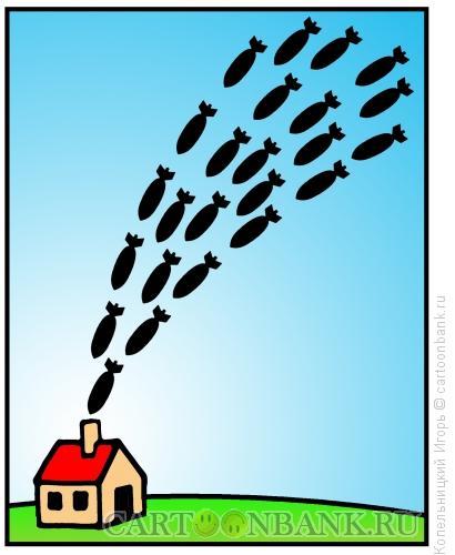 Карикатура: Бомбы в трубу, Копельницкий Игорь