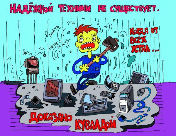Карикатура: против лома нет приема... если нет другого лома..., leon2008