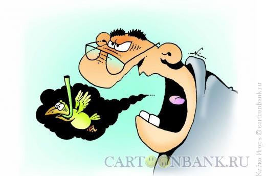 Карикатура: Черная брань, Кийко Игорь