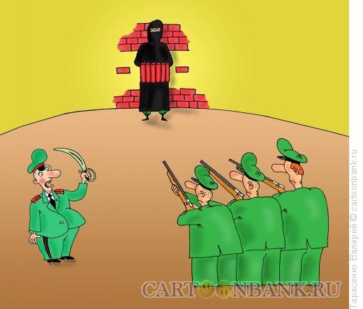 Карикатура: Суровый приговор, Тарасенко Валерий