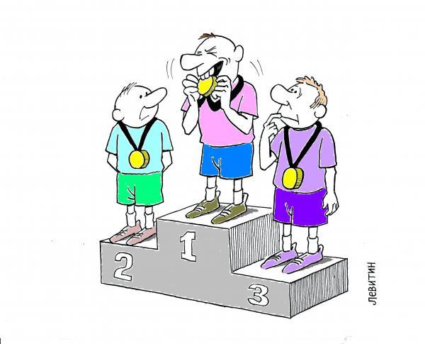 Карикатура: Медаль, Александр Левитин