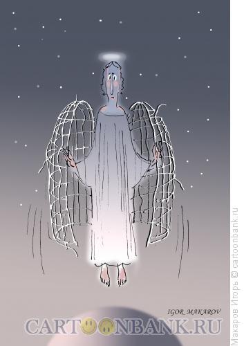 Карикатура: Клетка для свободного полета, Макаров Игорь