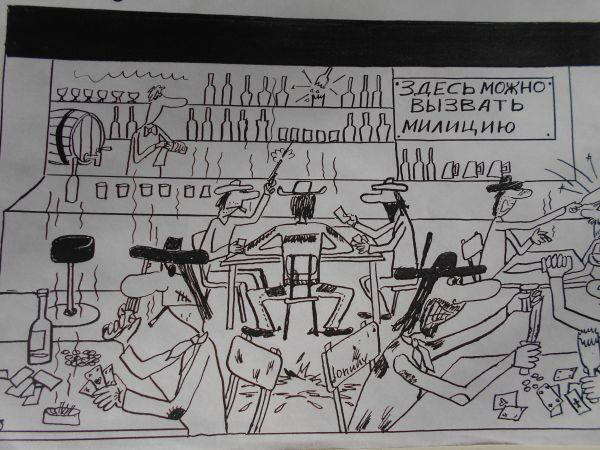Карикатура: Ковбойский салун, Собака Элла