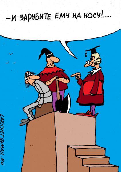 Карикатура: нос, михаил ларичев