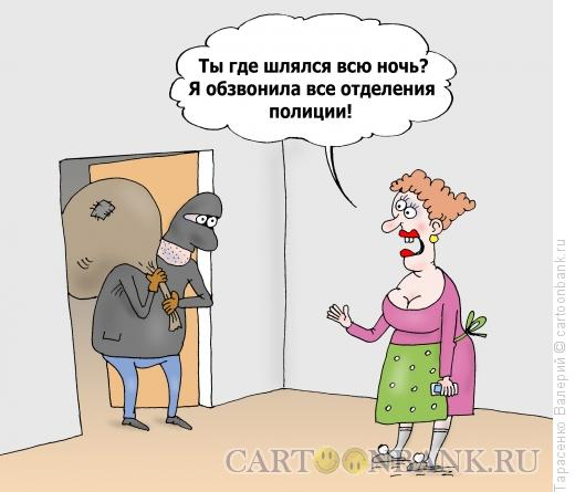 Карикатура: Должен сидеть, Тарасенко Валерий