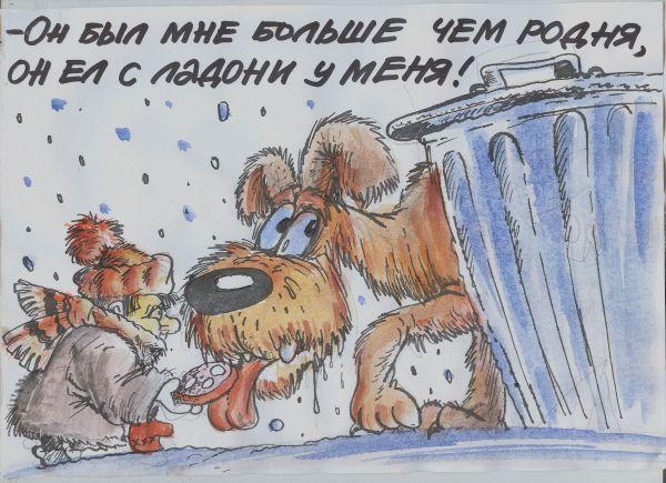 Карикатура: Родственник, Бауржан Избасаров